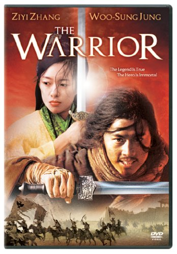 Musa/The Warrior / Воин (2001)