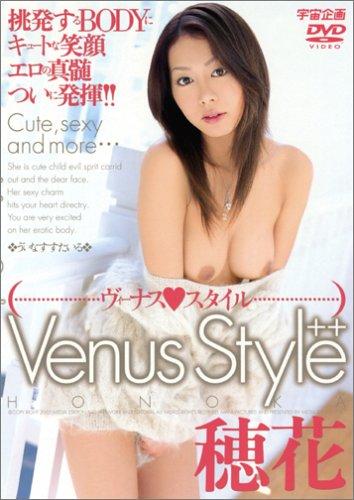 Venus Style 穂花