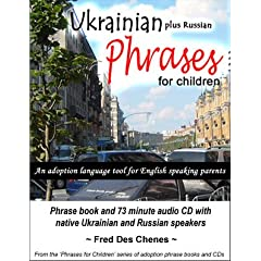 Ukrainian Plus Russian Phrases for Children