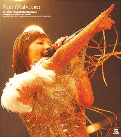 松浦亜弥 in Hello! Project 2004 summer