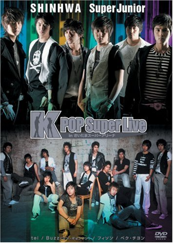 K-POP Super Live in さいたまスーパーアリーナ