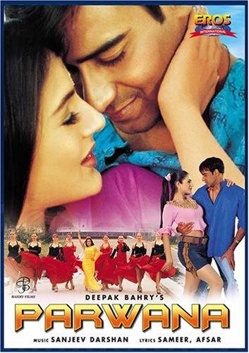 Parwana / Ради спасения любимой (2003)
