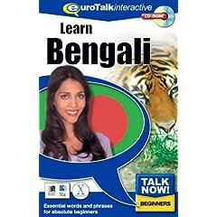 Talk Now! Bengali