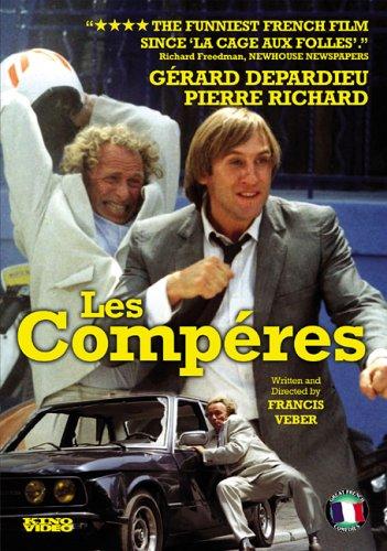 Les Comperes / ComDads / Папаши (1983)