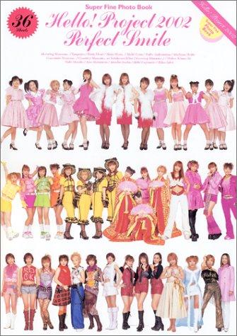 Hello!Project2002 Perfect Smile―Super Fine Photo Book