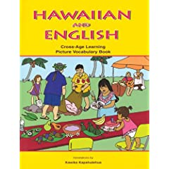 Hawaiian and English Dictionary