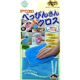 【クリックでお店のこの商品のページへ】洗剤不要 水だけで汚れが落ちる 超極細繊維 べっぴんさん クロス ブルー MBK-273