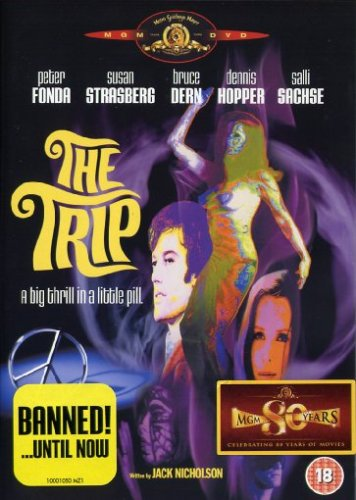 Trip, The / Трип (Поездка) (1967)
