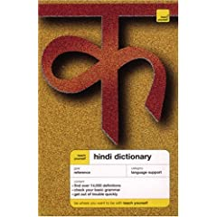 Hindu Definition Dictionary | RM.
