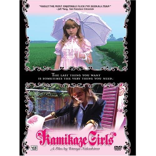 Kamikaze Girls Manga (Ingles) 515JXPBVN1L._SS500_
