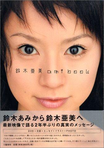 鈴木亜美の画像 p1_24