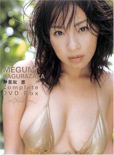 神楽坂恵 Complete DVD BOX
