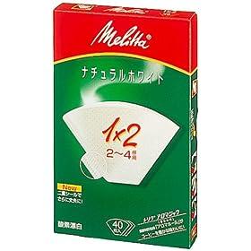 【クリックで詳細表示】Melitta フィルターペーパー アロマジック ナチュラルホワイト 1×2 「10パックセット」: ホーム&キッチン