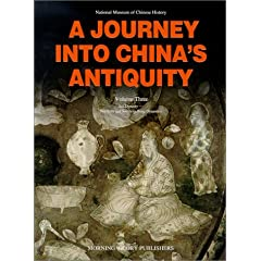 Song Dynasty Arts Culture And Economy | RM.