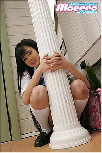【moecco】芦澤七海・ナナにくびったけ 画像10