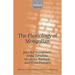 The Phonology of Mongolian