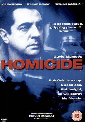 Homicide / Убийство (1991)