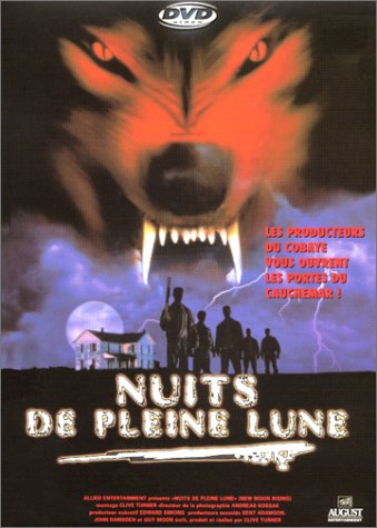 Howling: New Moon Rising / Вой 7 (1995)
