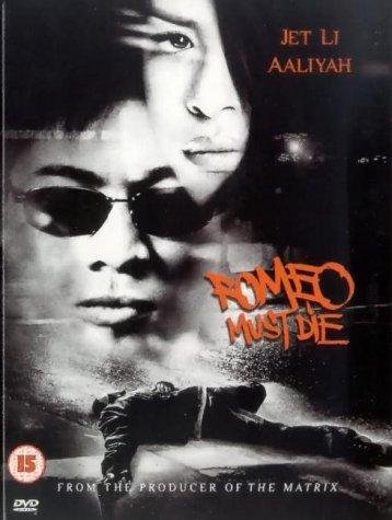 Romeo Must Die / Ромео должен умереть (2000)