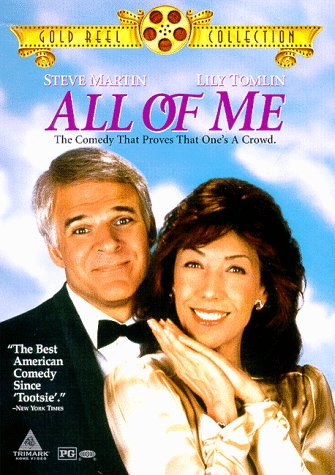 All of Me / �� ������ � (1984)
