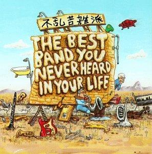 Frank Zappa - Revenge A Tribute To Jimi Hendrix - Zortam Music