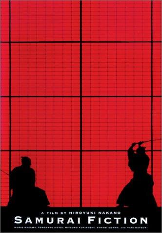 SF: Episode One / Samurai Fiction / Самурайское чтиво (1998)