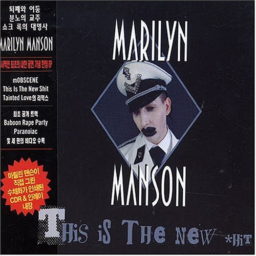 Marilyn Manson - This Is the New Shit - Zortam Music