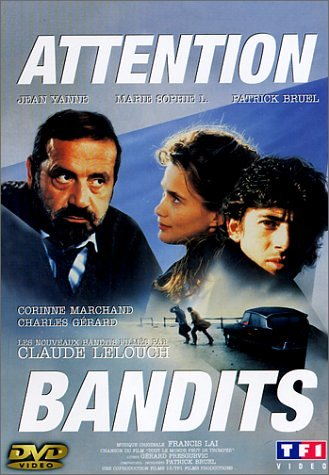Attention Bandits! / ���������: �������! (1986)