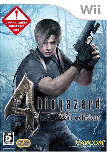 バイオハザード4 Wiiエディション