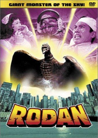 Sora no daikaijы Radon / Родан (1956)