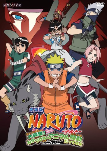 NARUTO differs from