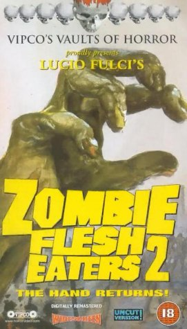 Zombi 3 / Зомби 3 (1988)