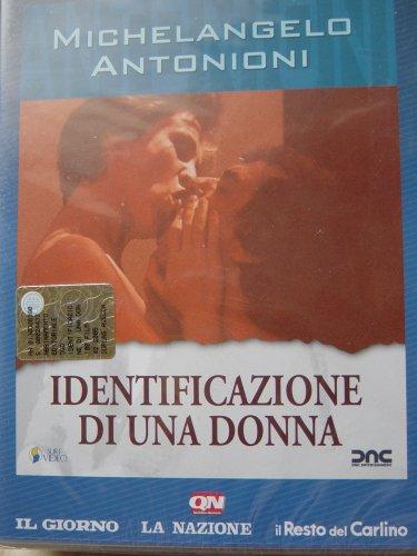Identificazione di una donna / Идентификация женщины (1982)