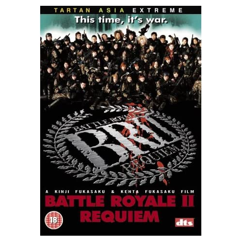 Battle Royale 2 2003 DVDRip XviD PROMiSE preview 0