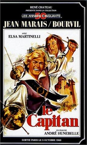 Capitan, Le / Капитан (1960)