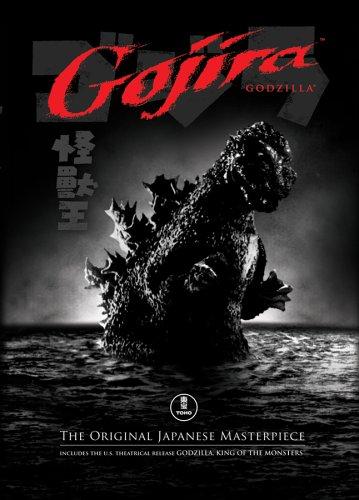 Gojira / Godzilla / Годзилла (1954)