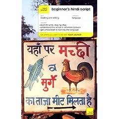 Teach Yourself Beginner's Hindi Script