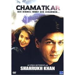 Chamatkar- Der Himmel führt uns zusammen