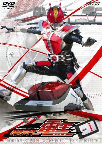 仮面ライダー電王 VOL.1