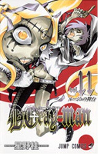 D.Gray-man Vol.11 (11)