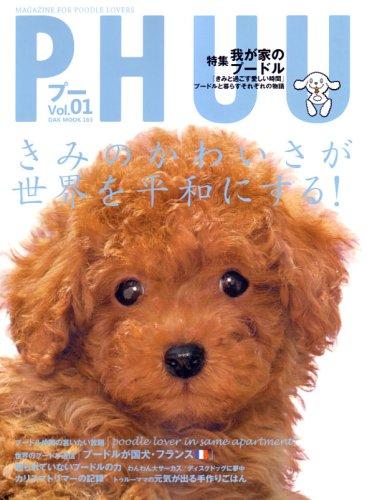 PHUU (OAK MOOK 163)