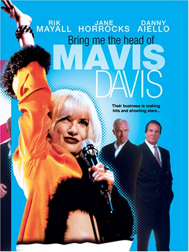 Принесите мне голову Мэвис Дэвис
