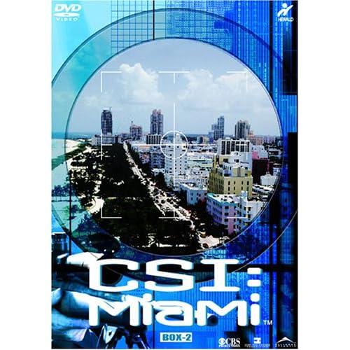 『CSI』の新スピンオフ『CSI: Cyber』シーズン2に …