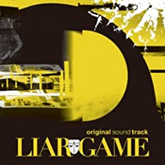 LIAR GAME サウンドトラック