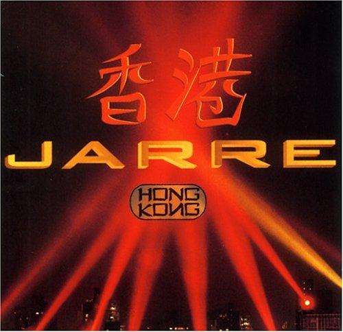 Jean Michel Jarre - Jean Michel Jarre - Hong Kong CD1 - Zortam Music