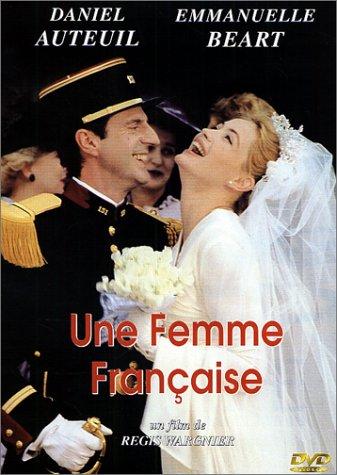 Французская женщина/Une femme