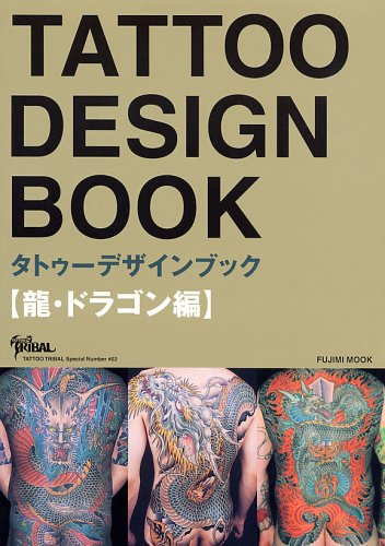 book cover of Bushido Legacies of the Japanese Tattoo by Katie M Kitamura