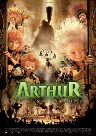 Скачать фильм Артур и минипуты /Arthur and the Minimoys/