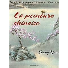 La peinture chinoise : Techniques de peinture à l