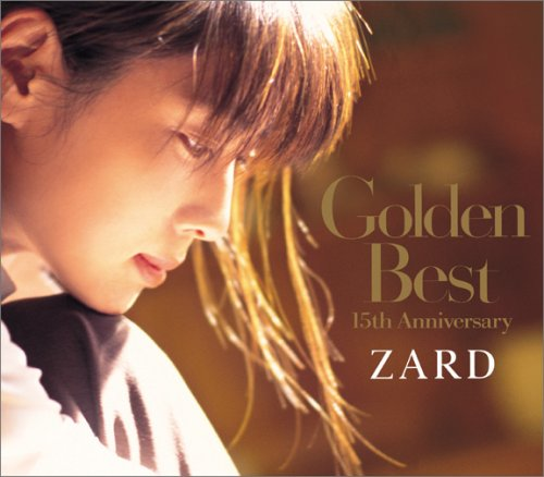 Golden Best 〜15th Anniversary〜 (通常盤)
